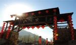 辽宁将保护和建设少数民族特色村寨和少数民族风情小镇