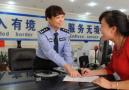 """沈阳警方为496个重点企业提供""""订制式""""服务"""