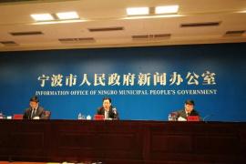 """最高补贴100万,""""中国制造2025""""推""""宁波标准"""""""