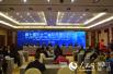 东北三省杂技理论研讨会在哈尔滨召开