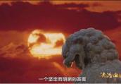 《法治中国》在河南引反响 在法治建设中谱写中原新篇章