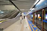 首条穿越长江新城的地铁线全线贯通