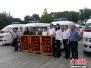"""""""思源救护""""向安徽、重庆贫困县医院捐赠救护车"""