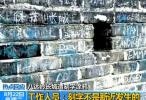 八达岭长城遭刻字 长城学会副会长:修复比登天难