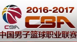 CBA 2016-2017