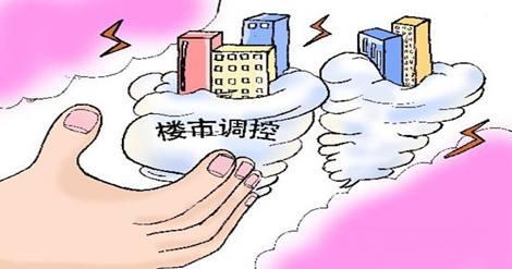 海南住建厅厅长霍巨燃:今年房地产调控政策保持不变