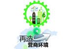 兴城市海滨村干部巧立名目收费问题被公开通报
