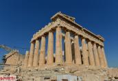重走丝路采风团抵雅典