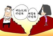 河南睢县法院执行干警冒雨执结连环案