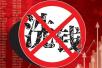 中国人民银行:扎实做好反洗钱工作防控金融风险