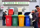 垃圾分类引入互联网+ 绍兴生活垃圾少增加16万吨