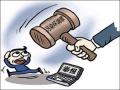辽宁特大污染环境案:7名团伙成员被定罪判刑