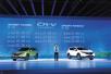 制动系统问题 东风本田CR-V上市两月即召回