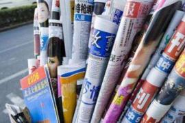 纸媒要闻编辑的素质修炼