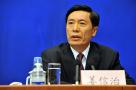中组部副部长:党内正气显著上升 党风明显好转