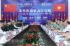 中越两军第四次边境高层会晤 范长龙:妥处分歧