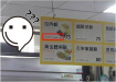 台湾高校食堂现神翻译餐牌 网友调侃:理科生开的