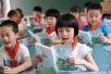 140余编者耗时5年 国家统编义务教育教材改了什么?