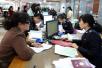 """身份证将成""""万能卡"""" 杭州打造数据共享新平台"""