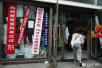 """北京""""动批""""规模最大的批发市场即将闭门谢客"""