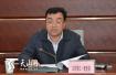 玉苏甫江-麦麦提任新疆维吾尔自治区文化厅厅长