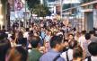 十一黄金周第三日全国景区迎1.19亿人次游客