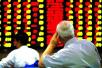 明日股市三大猜想:周二或杀跌补缺