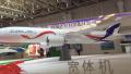 中国远程客机CR-929为何选择与俄罗斯合作?
