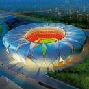 杭州亚运会
