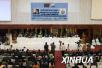 非洲大湖地区国际会议首脑会议聚焦刚果(金)东部局势