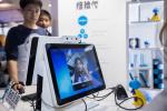 """法媒:中国正成为创新大国 轮到西方""""求带玩""""了"""