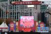 """2017""""首尔·中国日""""活动在韩国首尔广场成功举办"""