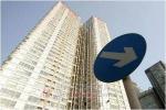 9月70城中一二三线城市房价同比涨幅继续回落