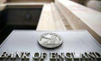 英国央行宣布加息25个基点至0.5% 系十年来首次