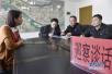 济南平阴县纪委:巡察遇熟识关系人需报告