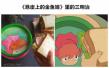 打破次元壁!她把宫崎骏画过的美食都做了出来