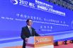 2017浙江·杭州国际人才交流与项目合作大会举行 车俊宣布开幕 袁家军致辞