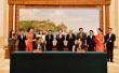 阿里巴巴签约雄安新区 打造未来城市中国样本