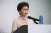 香港拟明年首季度就国歌法本地立法向立法会提交建议