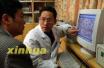 复旦版年度中国医院百强榜出炉 安医大一附院上榜