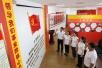 河南能源永煤集团加强党的建设推进改革发展侧记