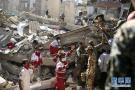 强震造成伊朗边境至少328人死亡