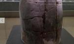 四千年前的排水管