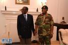 津巴布韦总统