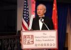 霸气侧露!中国驻美大使连灭5个挑事儿话题 绝不含糊