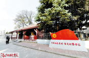 """走进""""中共洛阳组""""诞生地纪念馆 被发现很偶然"""