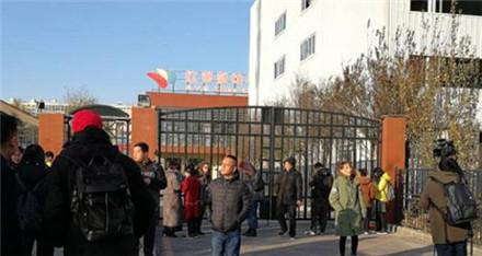 北京:红黄蓝幼儿园被曝涉嫌虐童 教师涉嫌对学生扎针喂食药片 警方已介入调查