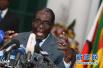 美媒爆料穆加贝如何被劝下台:民众的抗议触动了他