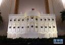 白宫新装迎圣诞