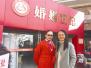 拯救婚姻,宁波这群90后离婚劝导志愿者有啥妙招?